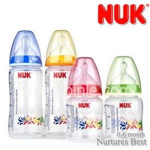 德国NUK奶嘴奶瓶系列