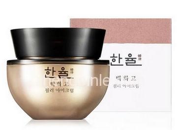 Hanyul韩律护肤产品推荐