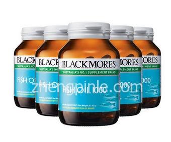 Blackmores澳佳宝深海鱼油等保健品