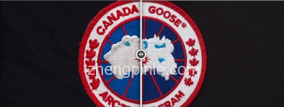 真假Canada Goose加拿大鹅的刺绣标志对比