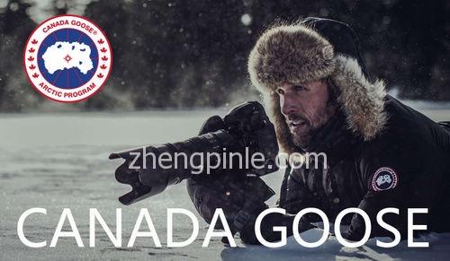 Canada Goose加拿大鹅品牌知识