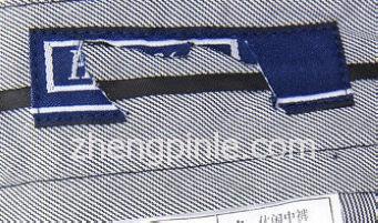 什么是剪标?如何辨别剪标大牌服装的真假