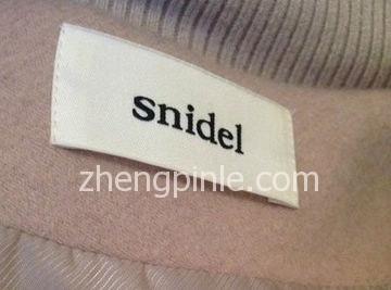 Snidel正品领标