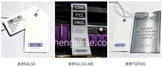 不同款式日默瓦旅行箱的吊牌区别