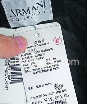 如何看懂服装标签