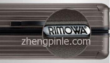 正品RIMOWA日默瓦塑料标志