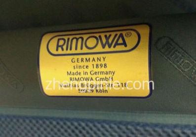 正品RIMOWA日默瓦旅行箱内部骑缝标