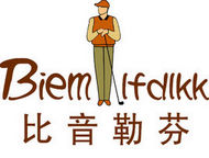 Biemlfdlkk比音勒芬品牌标志