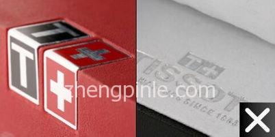 假天梭表的内包装logo细节