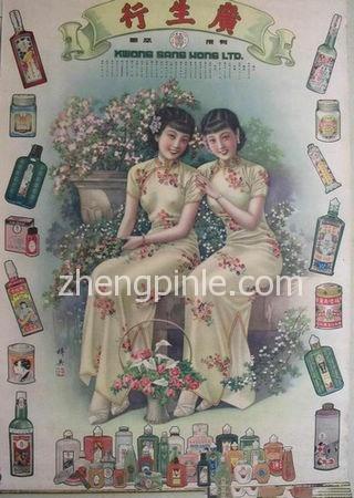 百年国货护肤品品牌双妹经典产品