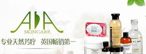 英国AA Skincare精油护肤品推荐明星产品