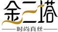 金三塔真丝内衣品牌标志