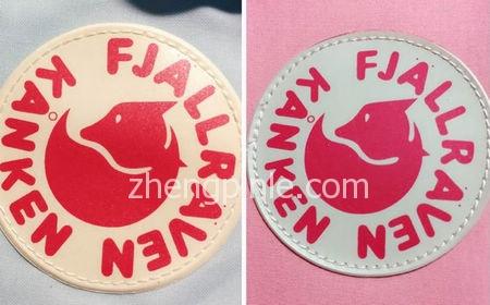 真假北极狐kanken背包标牌对比