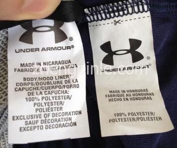 真假UA安德玛水洗标对比