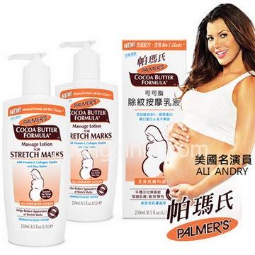 Palmer's美国帕玛氏妊娠纹修复产品