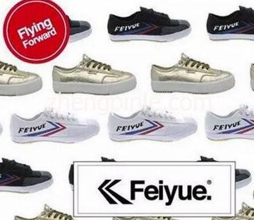 在法国重新设计包装后的飞跃feiyue鞋
