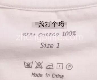 埃及长绒棉材质的T恤