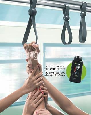 AXE艾科男士香体喷雾性感广告