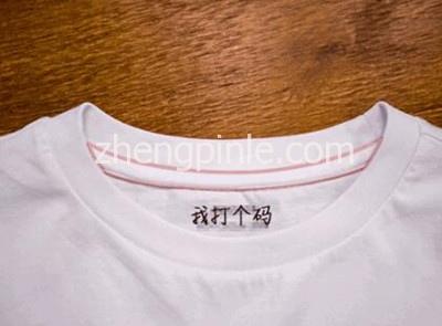 T恤领部织带的作用