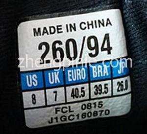 中国产美津浓Mizuno鞋标
