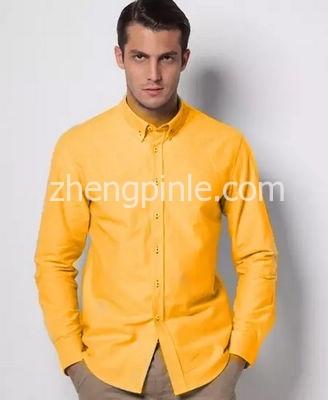 同款不同色相的衬衣3