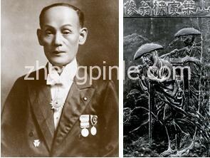 日本雅马哈创始人山叶寅楠(1851-1916)