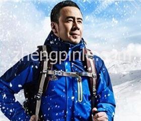 杨坤代言伯希和户外冲锋衣