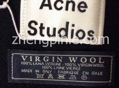 正品acne studios围巾的洗标细节