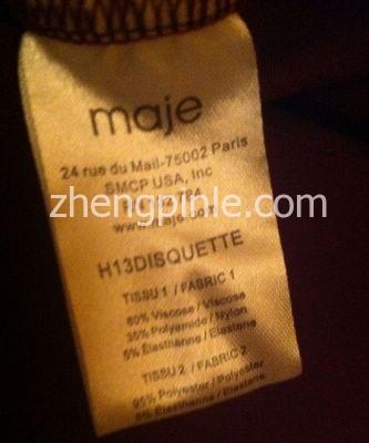 正品maje女装水洗标示例