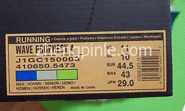 美津浓Mizuno预言4鞋盒标签