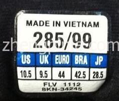 越南产美津浓Mizuno鞋标