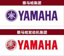 雅马哈集团标志与雅马哈发动机集团标志的区别