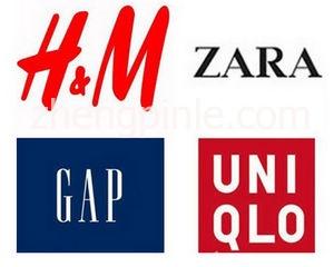 世界四大快时尚品牌详解对比