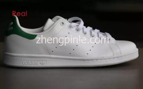 阿迪达斯Stan Smith小白鞋真假对比之鞋型1