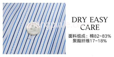 Dry Easy Care衬衫