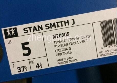 Stan Smith史密斯美国代购正品鞋盒标签