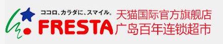 日本FRESTA海外旗舰店