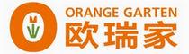 欧瑞家OrangeGarten海外旗舰店