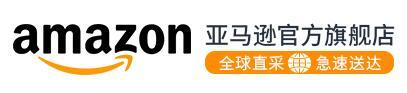 Amazon亚马逊官方旗舰店