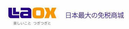 LAOX海外旗舰店