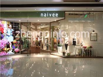 NAIVEE纳薇女装国内门店分布