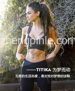TitikaActive Couture女性瑜伽服饰特点