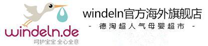 Windeln海外旗舰店