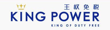 kingpower王权免税海外旗舰店