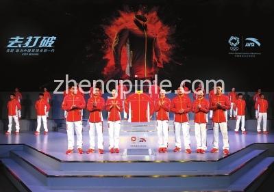 安踏奥运冠军龙服