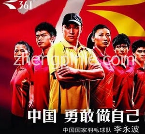 361度运动品牌的体育广告大片
