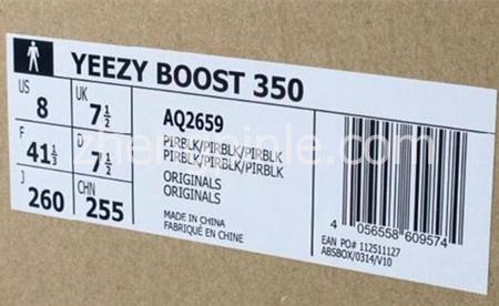 正品阿迪达斯Yeezy椰子鞋的包装纸盒侧面标签