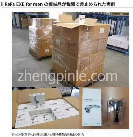 日本海关查获来自中国的1500件高仿ReFa美容仪