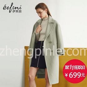 伊芙丽毛呢大衣外套