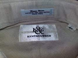 高档衬衫的面料标签